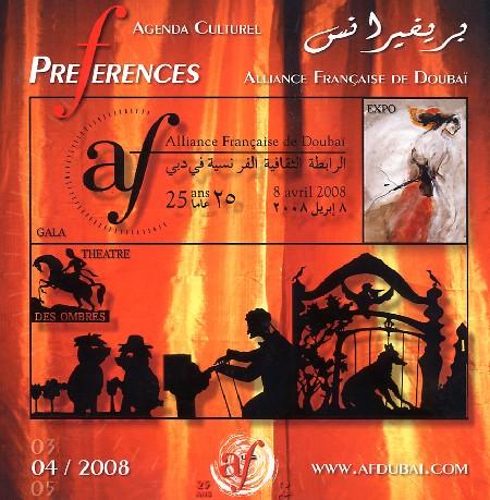 Le Théâtre des Ombres à l'Alliance française de Dubaï